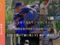 【広報誌】『あみぃごす』2019年4月号配信のお知らせ