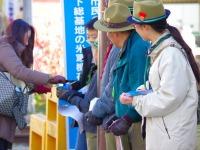 2018年度、募金活動と船橋5団式忘年会!