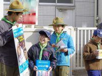 新型コロナウイルス感染症予防のため街頭募金活動を見合わせます